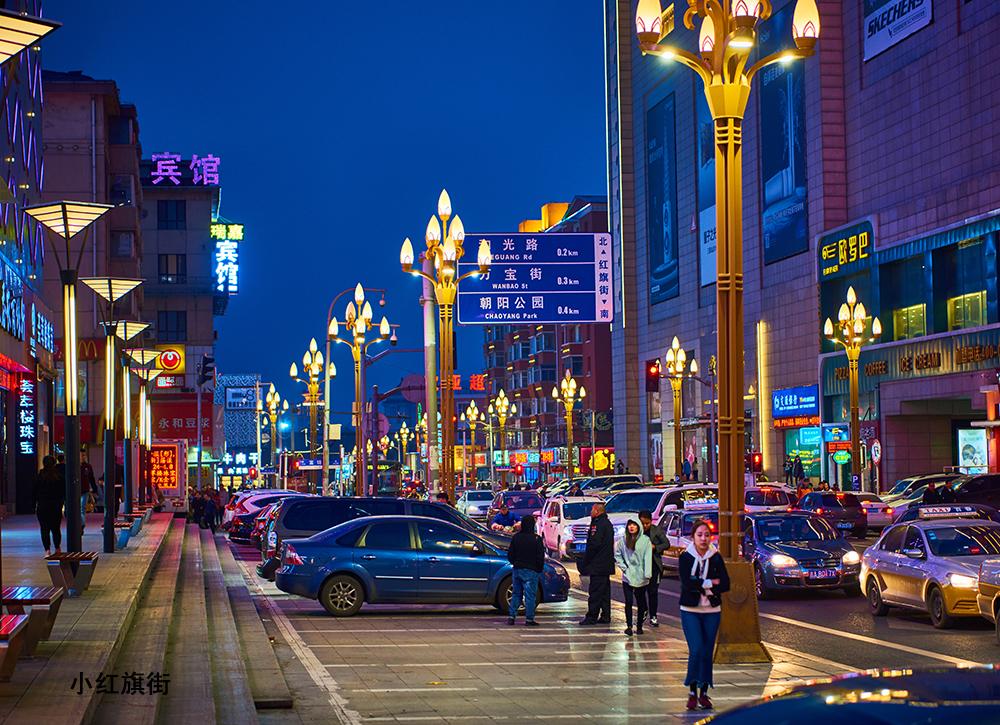 红旗街(盛世乾坤)景观灯